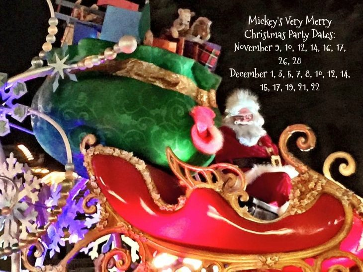 Mickeys-Very-Merry-Christmas-Party-Dates