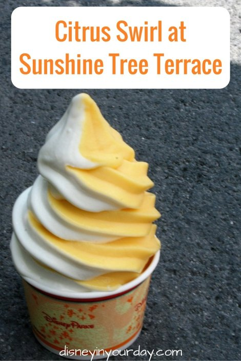 Citrus Swirl at Sunshine Tree Terrace