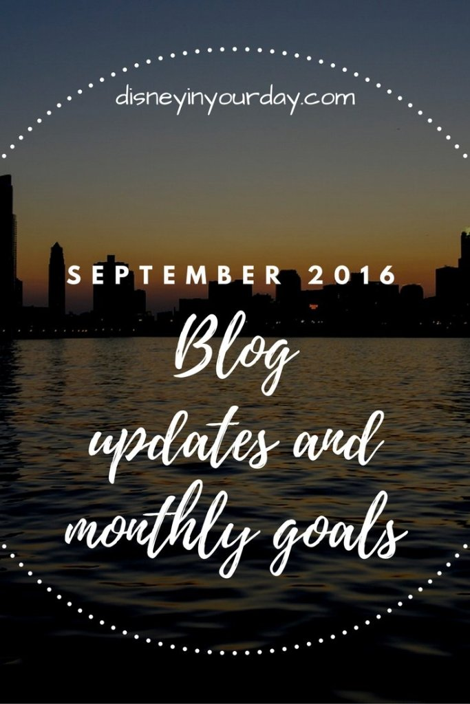 September 2016 blog updates and goals