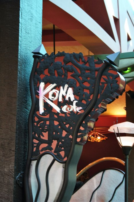 Kona Cafe - Disney in your Day