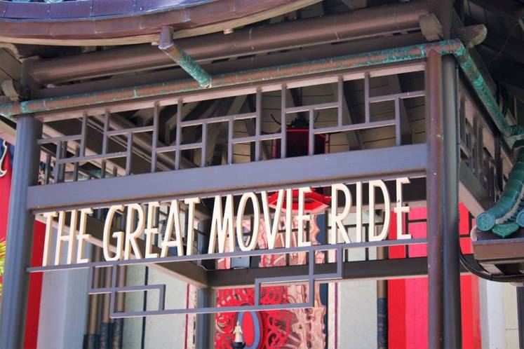 Great Movie Ride - Disney in your Day