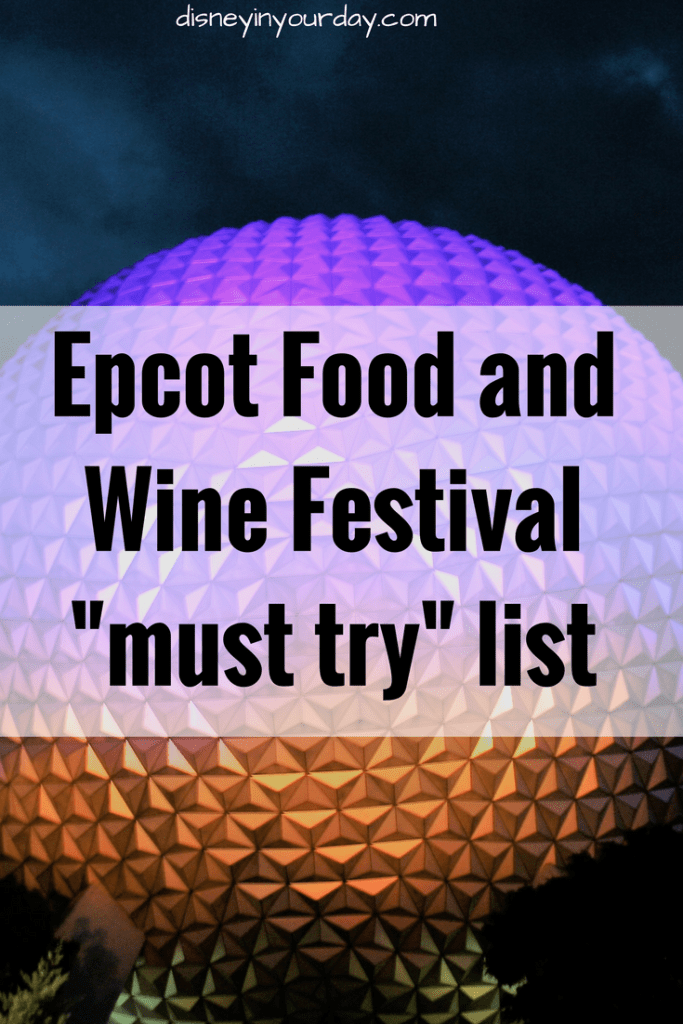 "Epcot Food and Wine Festival ""to try"" list"