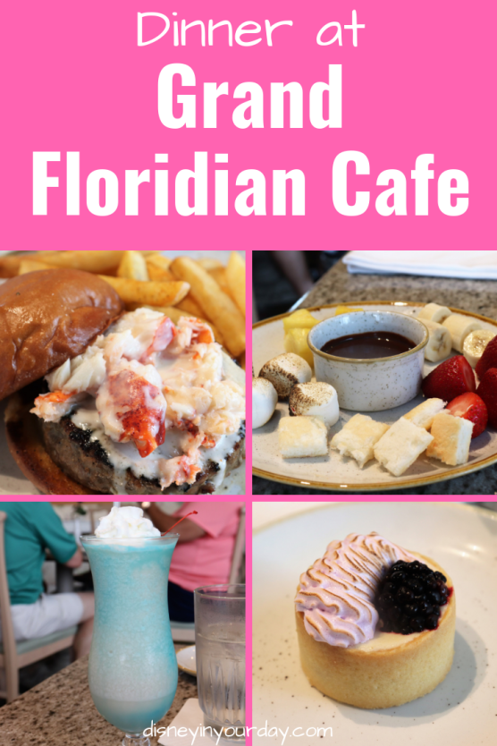 Grand Floridian Cafe - Disney in your Day