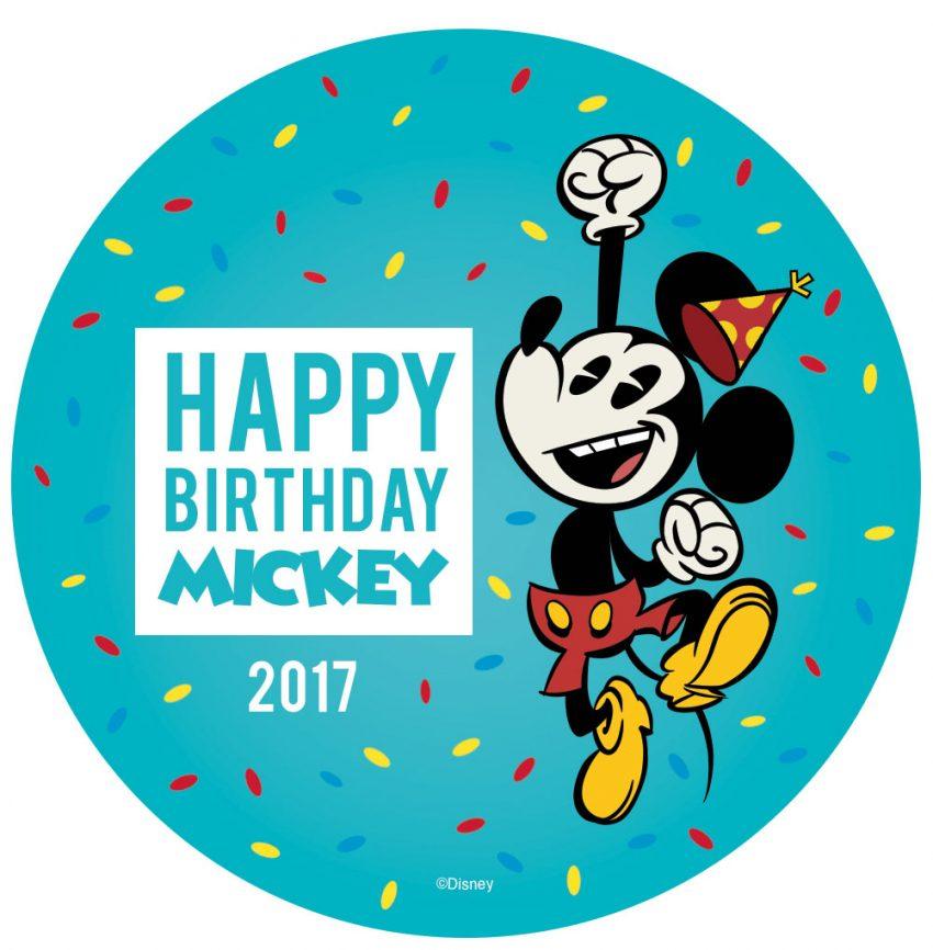mickey-mouse-sorprendera-a-su-fans-para-celebrar-su-cumpleanos-numero-89