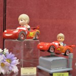 PM Cars