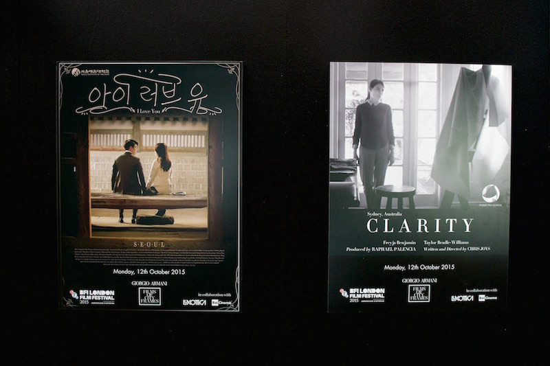 Giorgio Armani Films of City Frames BFI