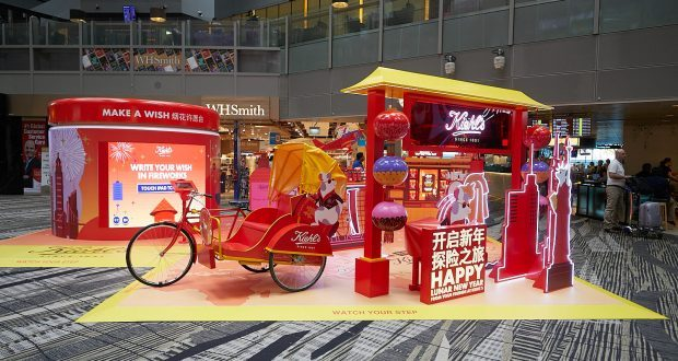 Kiehl's Chinese New Year pop-up at Singapore Changi Airport