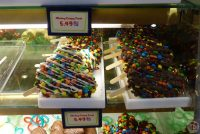 Goofy's Candy Co - Disney Springs