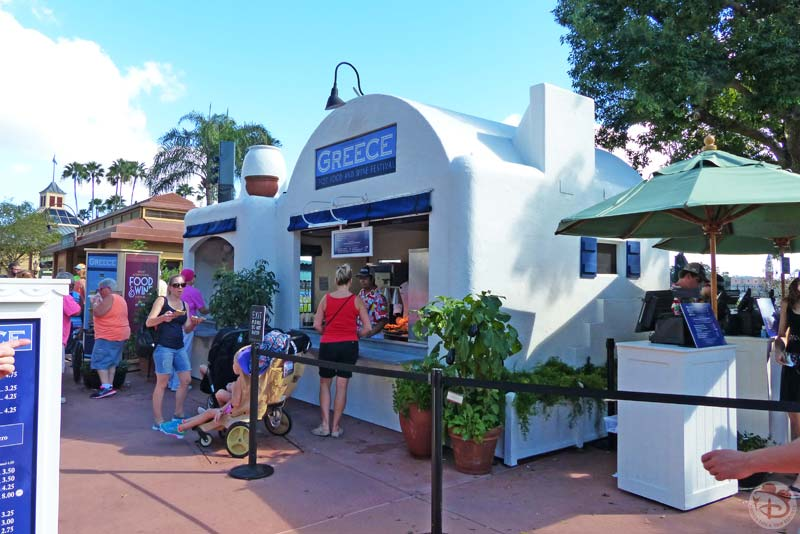 Epcot Food & Wine Festival 2015