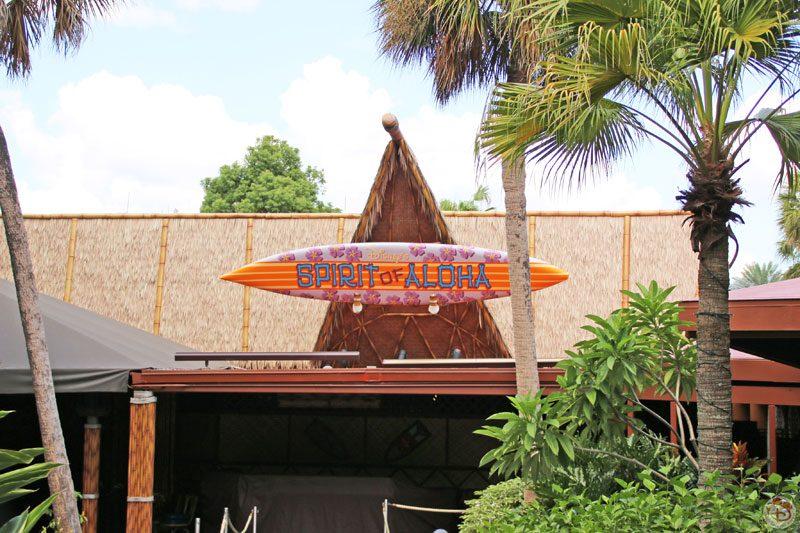 Disney's Spirit of Aloha Dinner Show Venue