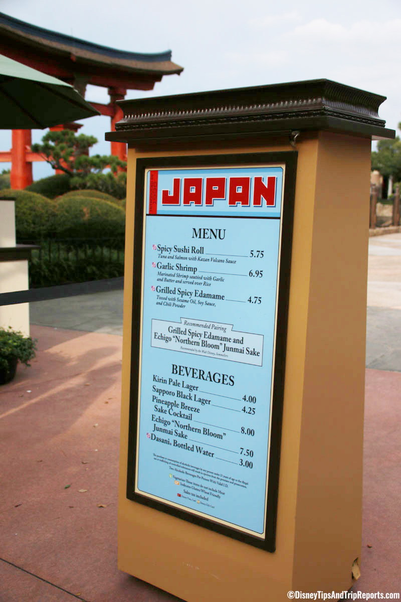 Japan Booth - Epcot Food & Wine Festival