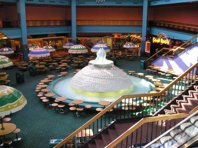 The Land Pavilion, Courtesy of Disney Tourist Blog