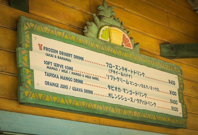 Tokyo-Disney-Resort-Food-0200