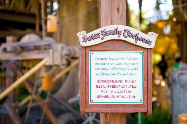 Tokyo-Disneyland-Spring-2013-0281