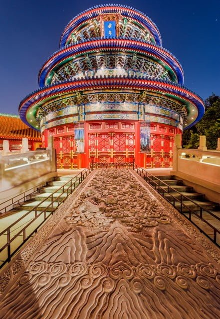 wide-angle-temple-of-heaven-china-epcot