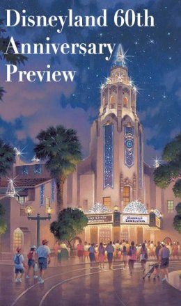 carthay-circle-decorations-diamond-anniversary copy