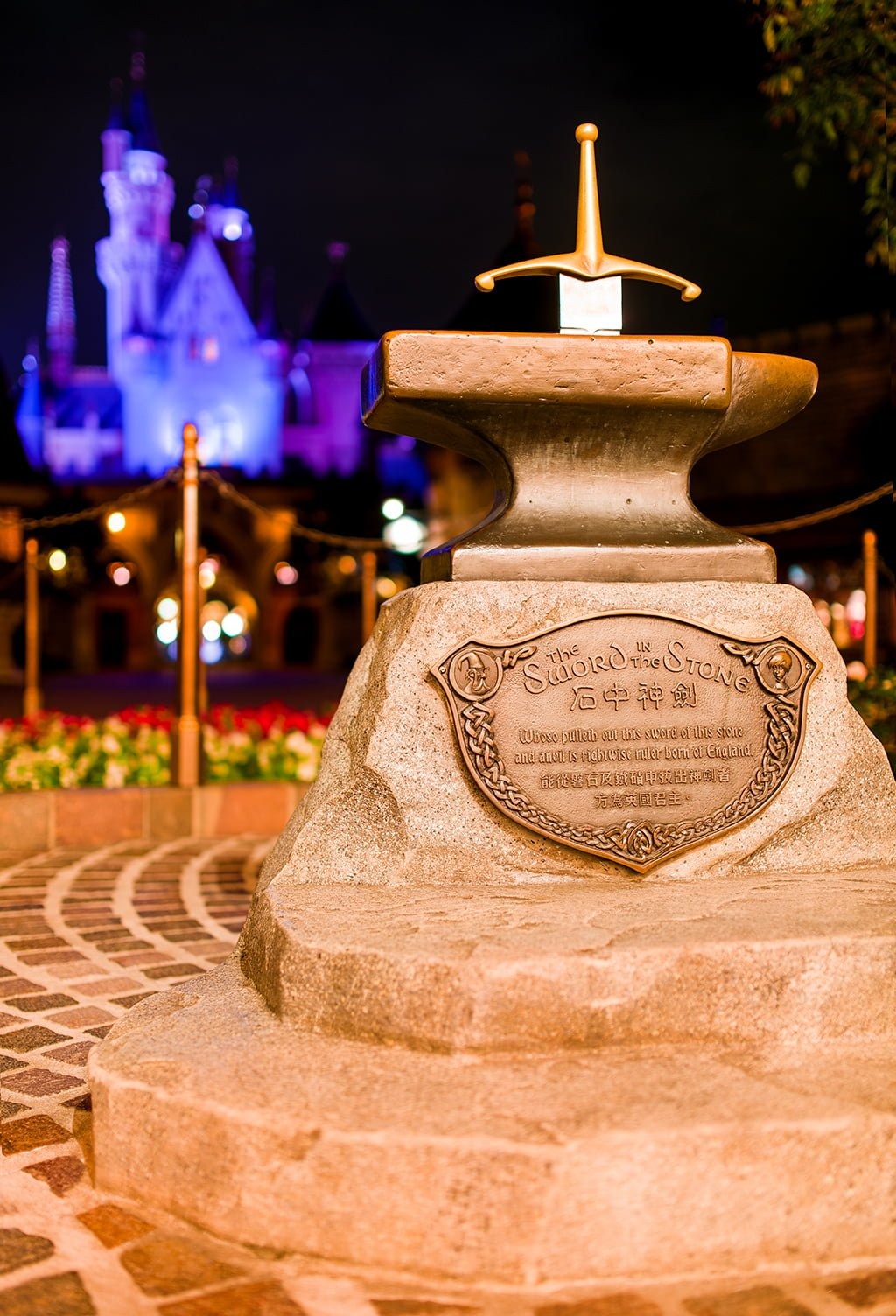 hong kong disney stakeholders The plans call for the expansion to be funded through cash equity injections from  hong kong disneyland's shareholders – subsidiaries of the.