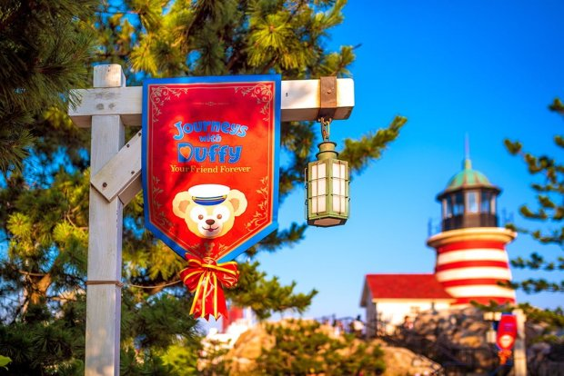 journeys-with-duffy-sign-daytime-lighthouse-tokyo-disneysea