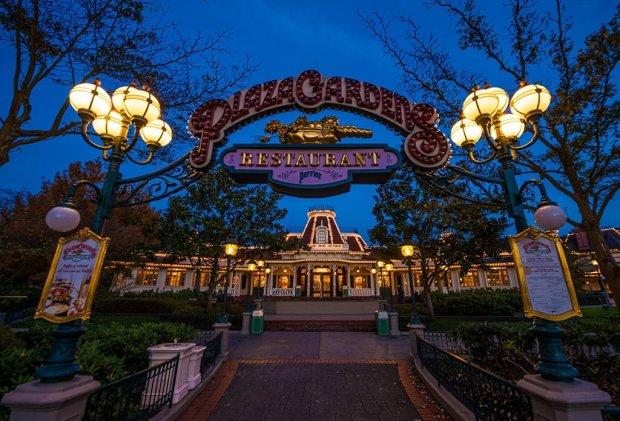 plaza-gardens-restaurant-242