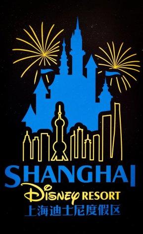 shanghai-disneyland-tall-189