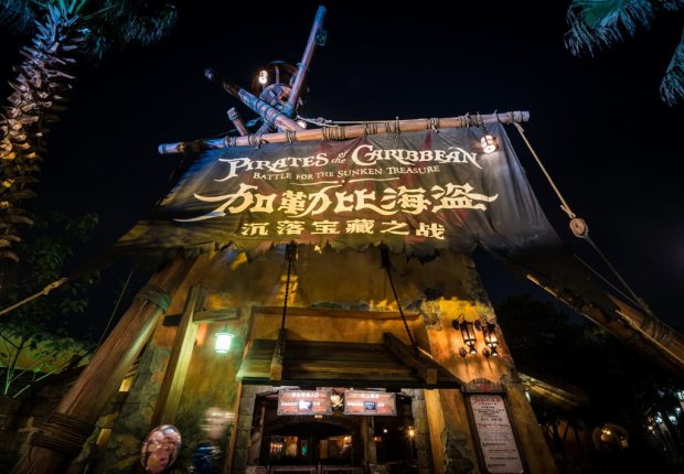 shanghai-disneyland-grand-opening-038