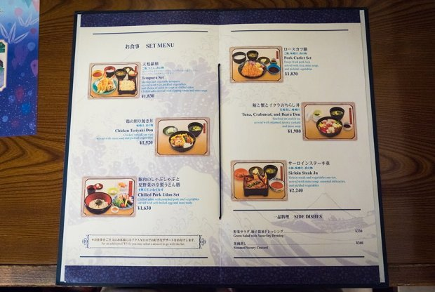 restaurant-hokusai-tokyo-disneyland-032