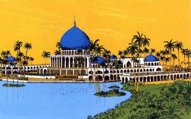 persian-resort-hotel-walt-disney-world