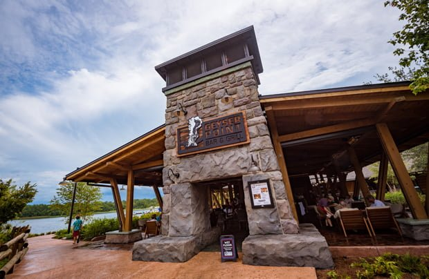 Geyser Point Bar Amp Grill Review Disney Tourist Blog