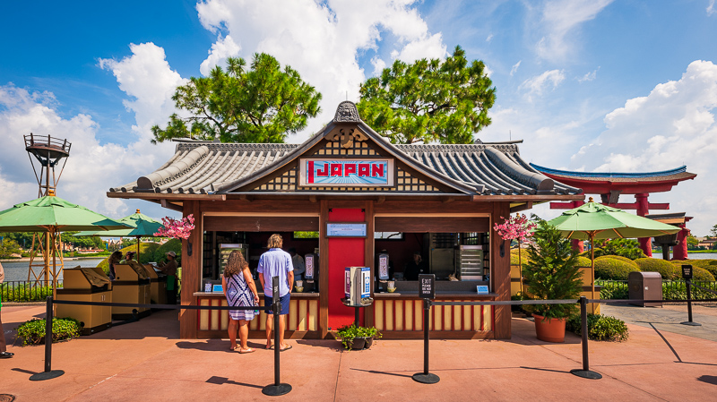 Ultimate Guide To 2019 Epcot Food Wine Festival Disney