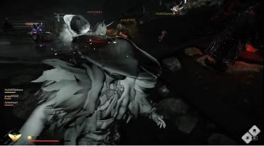 Raid Ghost of Tsushima Chapitre1 invisible