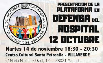 Plataforma en defensa del Hospital 12 de Octubre