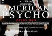 La psicopatía