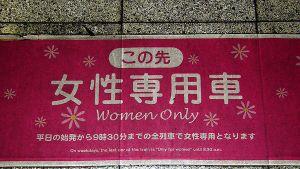 women-only-tokyo-train-184