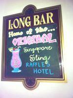 The Long Bar at Raffles