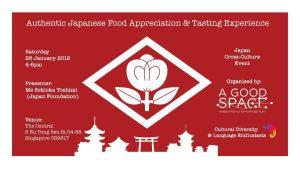 Jap Food Appreciation