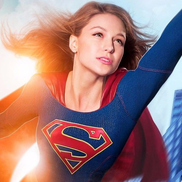 Where does Supergirl live?