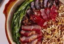 Mandarin Noodle Recipe