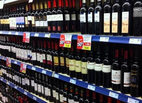 Foto: www.vinotur.com
