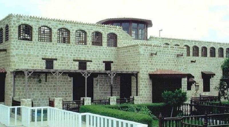 منزل نصيف