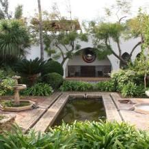 الحديقة الداخلية