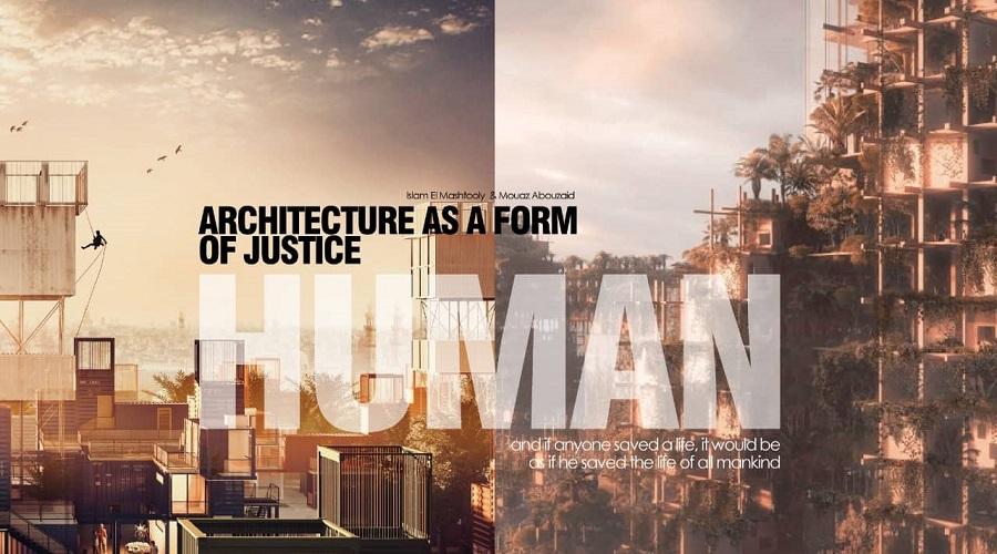 العمارة من أجل العدالة الإنسانية
