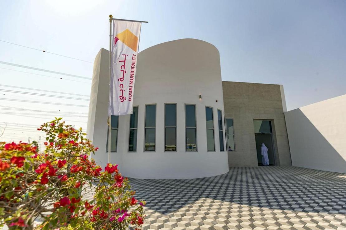 ثورة في عالم البناء - الطباعة ثلاثية الابعاد في دبي