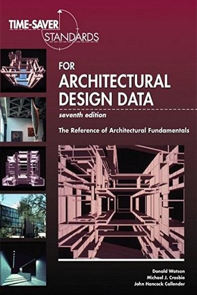 اساسيات التصميم المعماري ديوان الكتب