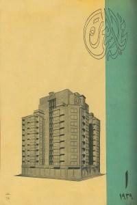 مجلة العمارة - العدد الاول 1939