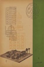 مجلة العمارة - العدد الاول 1945