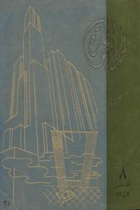 مجلة العمارة - العدد الثامن 1945