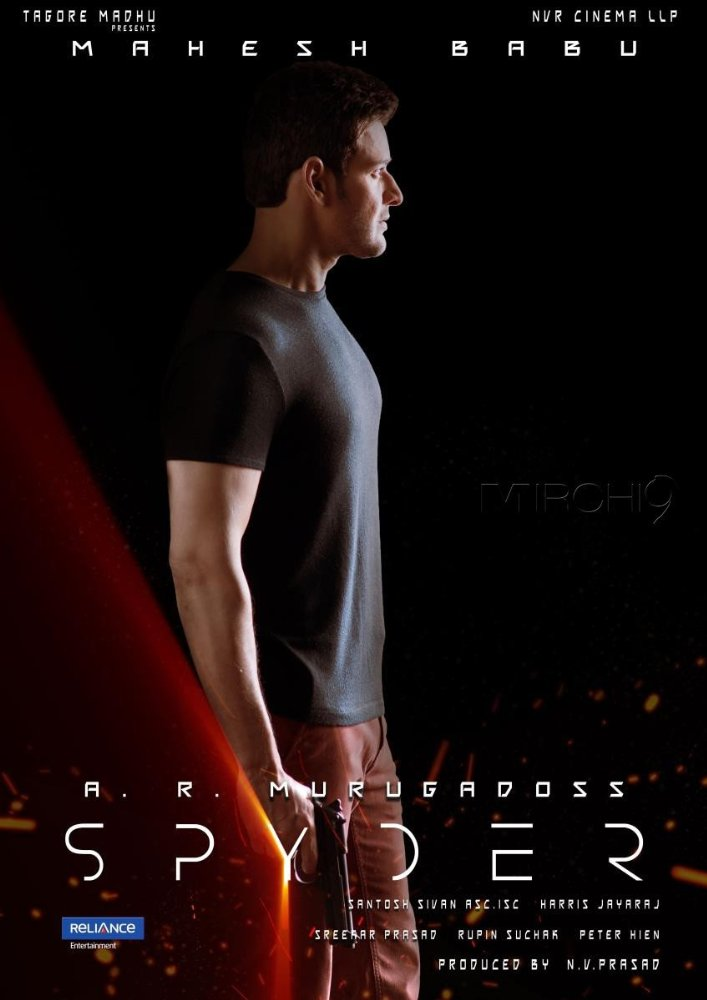 Tollywood's SPYder debuts strong first weekend at US box offices