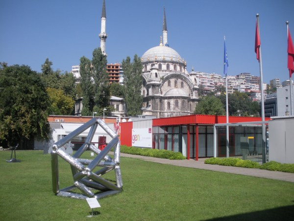 Entrance to Istanbul Modern
