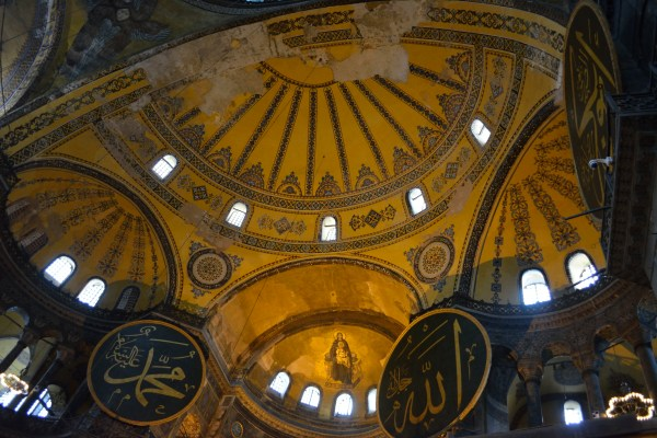 Interior Dome of Hagia Sofia