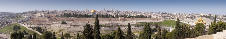 View of Temple Mount from the Mount of Olivies
